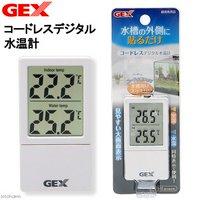 GEX コードレスデジタル 水温計 室温計 デジタル