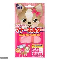 国産 女の子のためのマナーホルダー SS 犬 ウェア サニタリーパンツ おもらし ペット