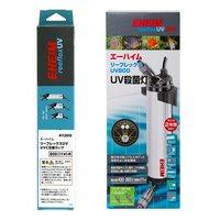 エーハイム リーフレックス UV800+交換球 11W 殺菌灯