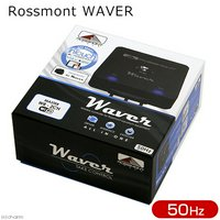 取寄せ商品 Rossmont WAVER 50Hz
