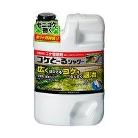レインボー コケとーるシャワー 2L 20~40平方メートル(約6~12坪)用 コケ 駆除剤