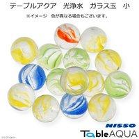 ニッソー テーブルアクア 光浄水 ガラス玉 小 水槽用オブジェ アクアリウム用品