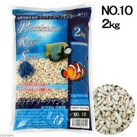 JUN プラチナリーフサンド No.10 粗目タイプ 2kg 海水魚 底砂 サンゴ砂