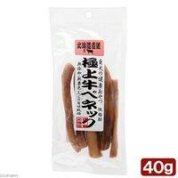 犬 おやつ 北海道直送 極上牛ペネック 40g 無添加