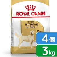 ロイヤルカナン ラブラドールレトリバー 成犬~高齢犬用 3kg×4袋  ジップ付