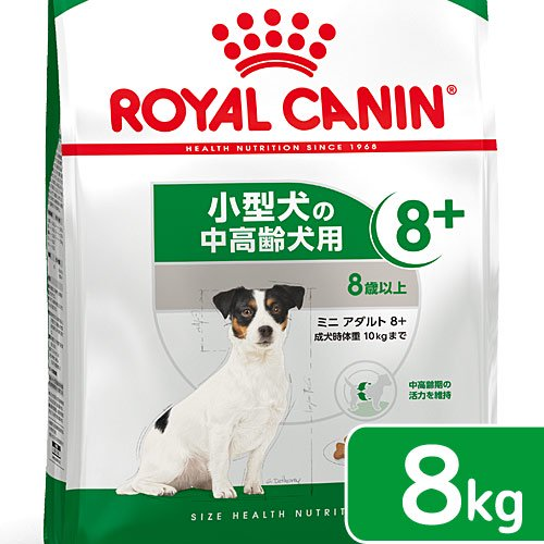 高齢犬用8kg