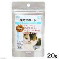 ドクターヴォイス 猫にやさしいトリーツ 関節サポート 20g