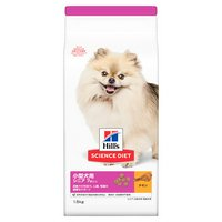 サイエンスダイエット 小型犬用  シニア 1.5kg 正規品 アレルギー サイエンスダイエット ヒルズ