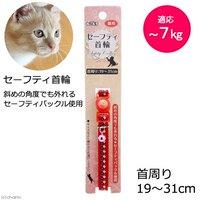 ターキー ねこモテ NM  オールドフラワー 01 首輪 赤 猫
