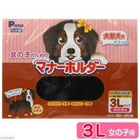 国産 女の子のためのマナーホルダー 3L 犬 ウェア サニタリーパンツ おもらし ペット