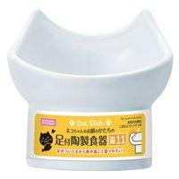 マルカン 足付陶製食器 猫11