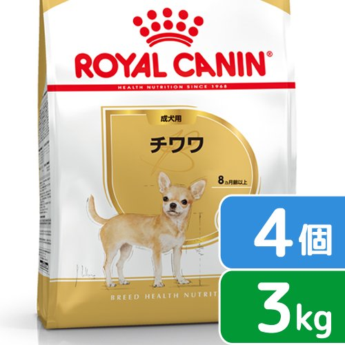 ロイヤルカナン BHN チワワ 成犬用 3kg 4個 【bhn_201603_01】 ジップ付 沖縄別途送料