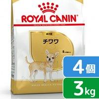 ロイヤルカナン チワワ 成犬用 3kg×4袋  ジップ付