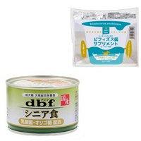 デビフ シニア食 オリゴ糖乳酸菌配合 150g+ワンちゃんのためのビフィズス菌サプリメントセット