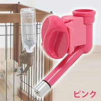 リッチェル ペット用 ウォーターノズル ピンク 犬 給水器