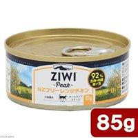 ジウィピーク キャット缶 フリーレンジチキン 85g キャットフード ZiwiPeak