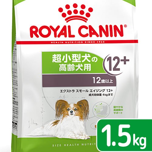 高齢犬用1.5kg