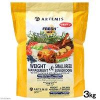 アーテミス フレッシュミックス ウェイトマネージメント&スモールシニアドッグ 小粒タイプ 小型成犬シニア犬用 3kg 正規品