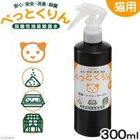 弱酸性消臭除菌水 ぺっとくりん 猫用 お試し用 300ml 消臭 除菌 スプレー