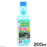 マルカン タートルクリーン 200ml 除菌 消臭 カメ 水棲生物