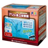 日本動物薬品 ニチドウ 飼育観察セット アリの巣立体観察