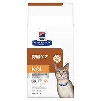 ヒルズ プリスクリプションダイエット〈猫用〉 k/d 500g 特別療法食 ドライフード