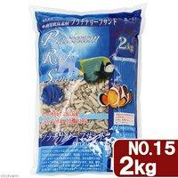JUN プラチナリーフサンド No.15 粗目大タイプ 2kg  海水魚 底砂 サンゴ砂