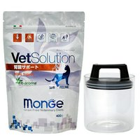 Vetsolution(ベットソリューション) 猫用 腎臓サポート 400g + ラクラクフードキーパー 900cc