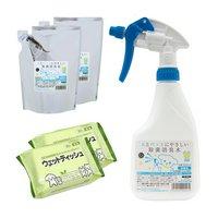 そのまま使える次亜塩素酸 人とペットにやさしい除菌消臭水 SCボトル 500ml + 詰め替え400ml×2個 + オリジナルウェットティッシュ×2個