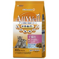 オールウェル 健康に育つ子猫用 フィッシュ味 挽き小魚とささみのフリーズドライパウダー入り 800g(400g×2袋)