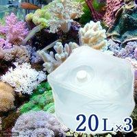 足し水くん テナーボトル 天然海水(海洋深層水) 60リットル 3個口