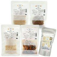 アソート ワンちゃんのためのヘルシーレトルト4種食べ比べセット(サプリ付き) 国産・無添加 Packun Specialite