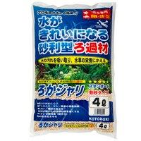 コトブキ工芸 kotobuki ろかジャリ 4L 淡水専用