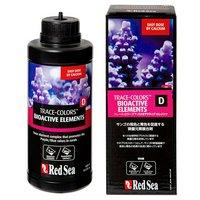 コーラルカラーD 500ml 必須微量元素 サンゴ 色揚げ 青 紫