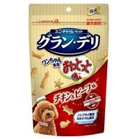 グランデリ ワンちゃん専用おっとっと チキン&ビーフ味 50g