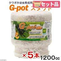 菌糸ビン G-pot スタウト 1200cc 5本