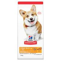 ヒルズ サイエンスダイエット ドッグフード ライト 1歳~6歳 小粒 肥満傾向の成犬用 チキン 1.4kg