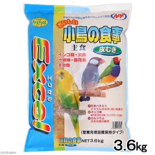 NPF エクセル おいしい小鳥の食事 皮むき 3.6kg 国産 鳥 フード えさ 餌 お一人様5点限り