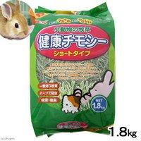 GEX 健康チモシー お徳用1.8kg うさぎ 小動物 牧草