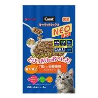キャラットミックスネオ 7歳からの高齢猫用 毛玉をおそうじ 1kg(250g×4袋) 国産 キャットフード 8袋入
