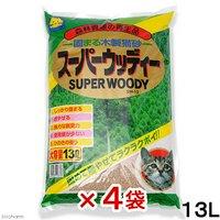 猫砂  常陸化工 スーパーウッディ 13L 固まる 燃やせる 4袋入り