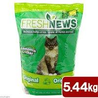 猫砂 フレッシュニュースリター 5.45kg 正規品