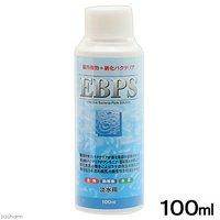 ソネケミファ EBPS 淡水用 100ml