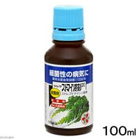 殺菌剤 ヤシマ ストマイ液剤20 100mL 軟腐病