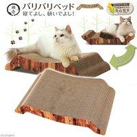 猫壱 オリジナルバリバリベッド セミロング 木目柄