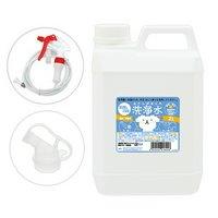 おさんぽあとの洗浄水 2L 高性能ホースノズルセット 除菌&消臭 100ppm