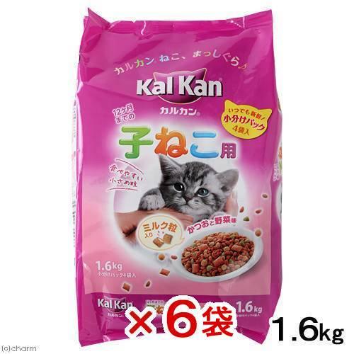 箱売り カルカン ドライ 12か月までの子ねこ用 かつおと野菜味ミルク粒入り 1.6kg(小分けパック4袋入)1箱6袋 お一人様1点限り