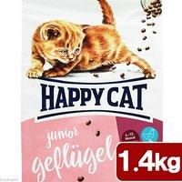 HAPPY CAT スプリーム ジュニア 1.4kg 正規品