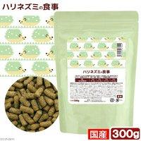 国産 ハリネズミの食事 300g サナギ粉&ミルワーム粉使用