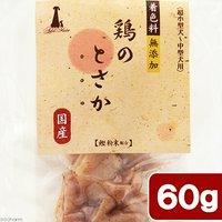 アドメイト 鶏のとさか 鰹粉末配合 30g×2パック
